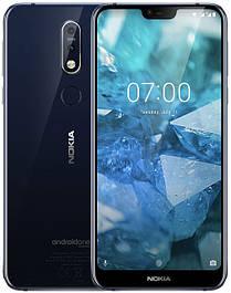 Nokia 7.1 Чехлы и Стекло (Нокиа 7.1)