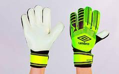 Перчатки вратарские с защитными вставками на пальцы FB-879-1LG UMB