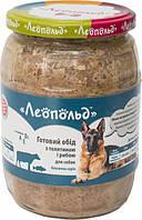 Влажный корм для собак Леопольд готовый обед с телятиной и рыбой 720 г