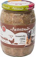 Влажный корм для собак Леопольд готовый обед с курицей и судаком 720 г