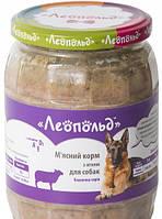 Влажный корм для собак Леопольд Мясной с ягнёнком 720 г