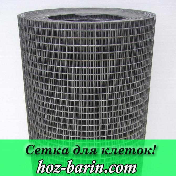 Сварная оцинкованная сетка для клеток 50*50*1.6 ширина 1м