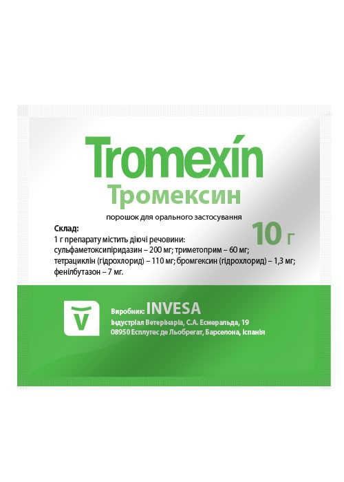 Тромексин 10 г комплексный ветеринарный антибиотик