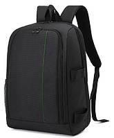 """Фото рюкзак универсальный с отделом для ноутбука 15,6"""" + дождевик"""