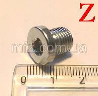 Крышка клапана перепускного для рохли Niuli CBY-DF
