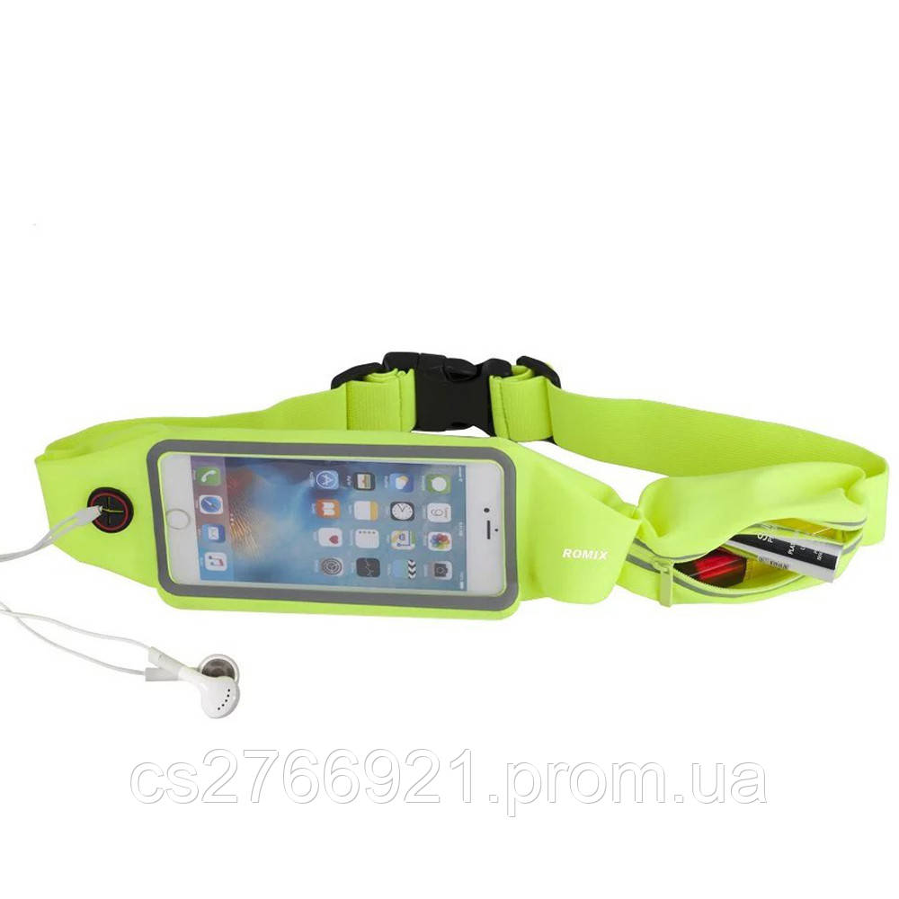 Пояс-сумка с сенсорным экраном 4.7 + карман ROMIX RH16-4.7GN зеленый