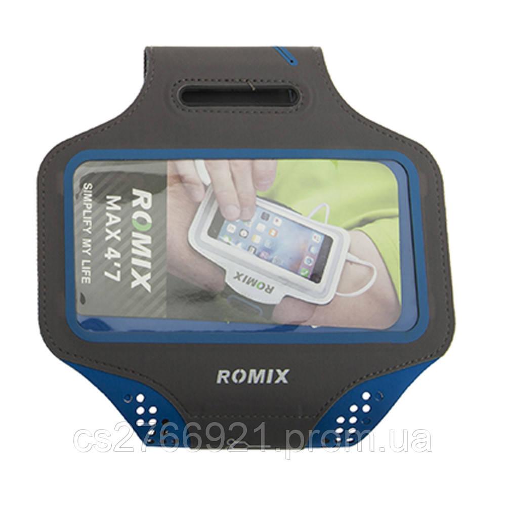 Ультратонкий влагостойкий наручный чехол с сенсорным экраном 5.5 ROMIX RH18-5.5BL синий