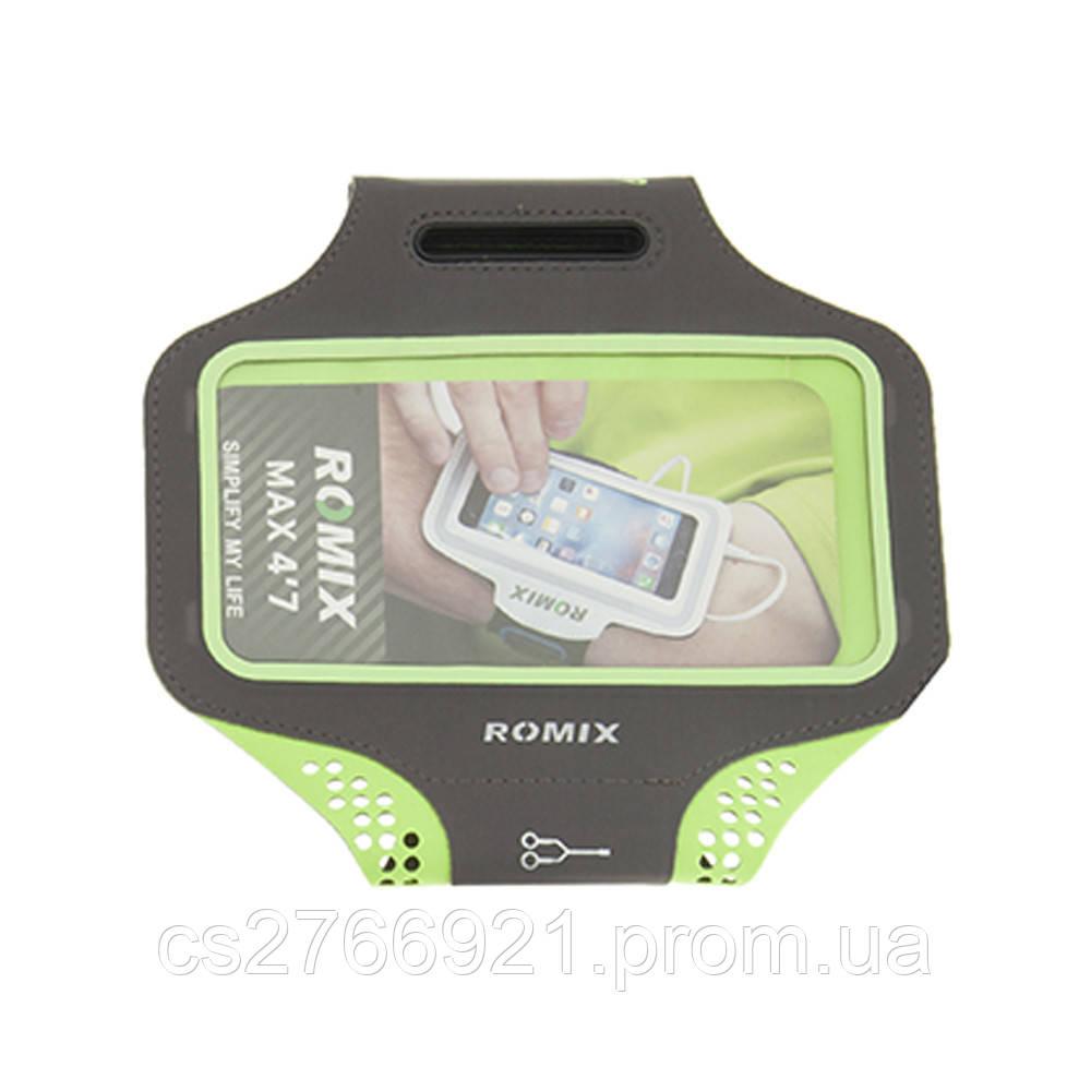 Ультратонкий влагостойкий наручный чехол с сенсорным экраном 5.5 ROMIX RH18-5.5GN зеленый