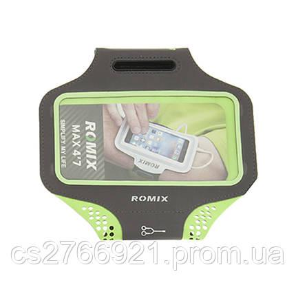 Ультратонкий влагостойкий наручный чехол с сенсорным экраном 5.5 ROMIX RH18-5.5GN зеленый, фото 2
