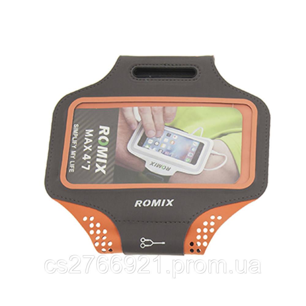 Ультратонкий влагостойкий наручный чехол с сенсорным экраном 5.5 ROMIX RH18-5.5OR оранжевый