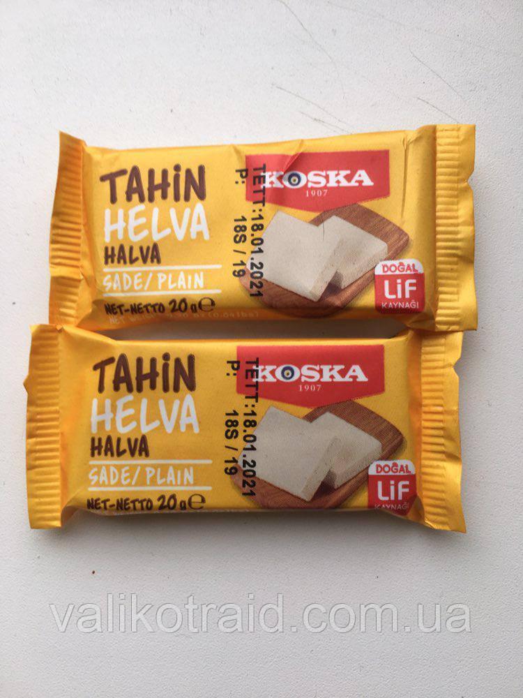 Халва кунжутная 20 грамм KOSKA ваниль , турецкие сладости