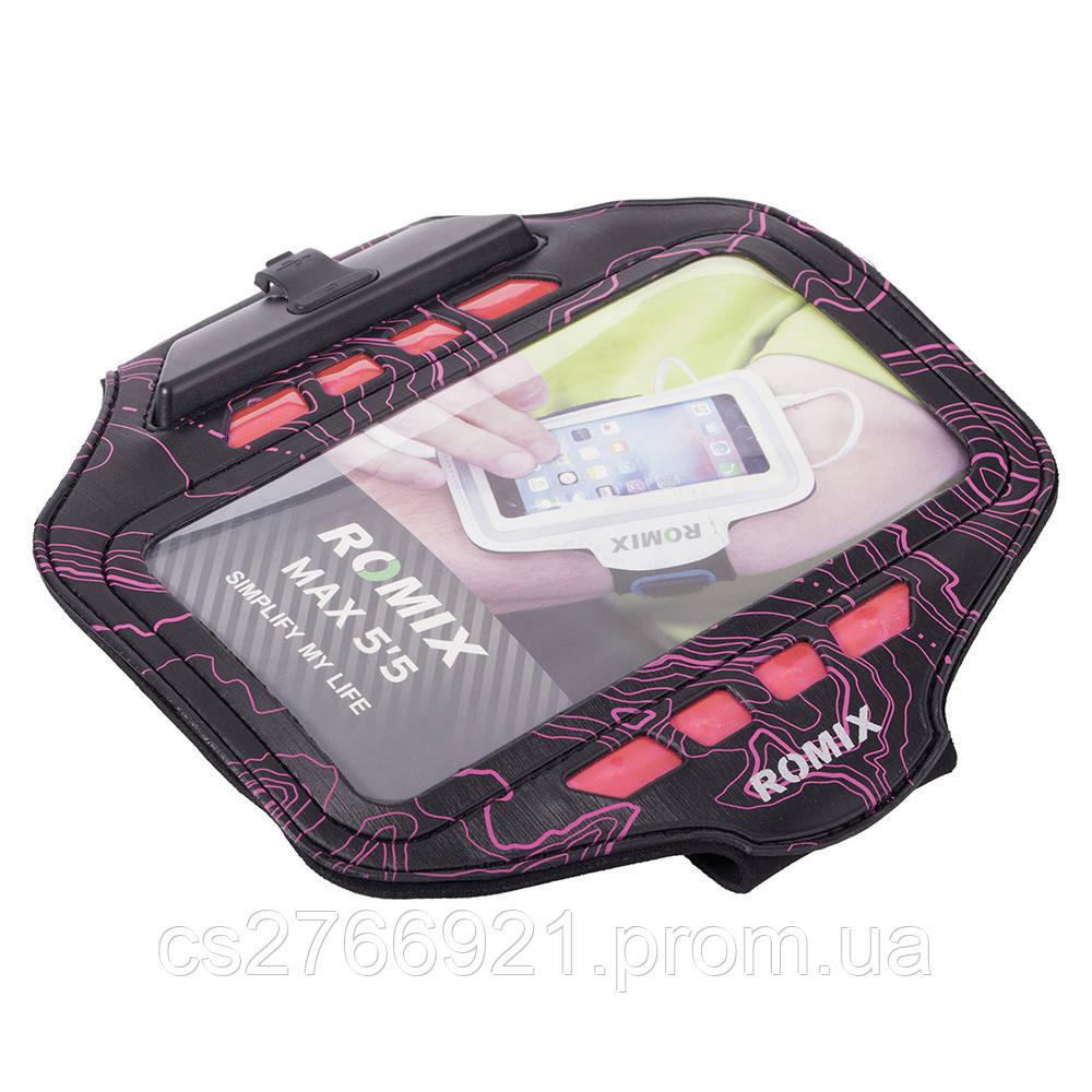 Светодиодный заряжаемый наручный чехол с сенсорным экраном 5.5 ROMIX RH19-5.5P розовый