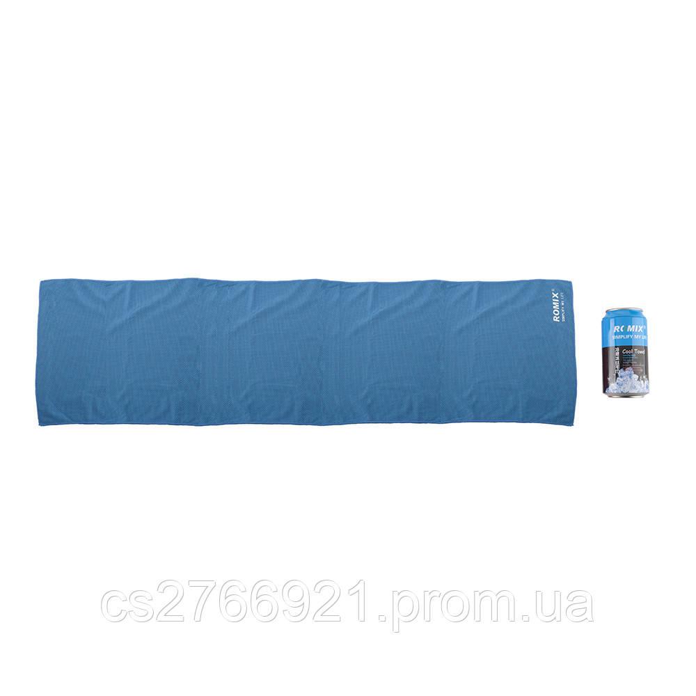 Холодное полотенце  ROMIX RH20-1.2BL синий