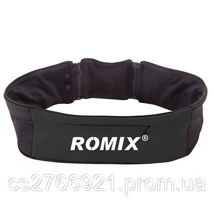 Спортивный пояс-сумка S&M с тремя карманами на молнии  ROMIX RH26-S&M B черный, фото 2