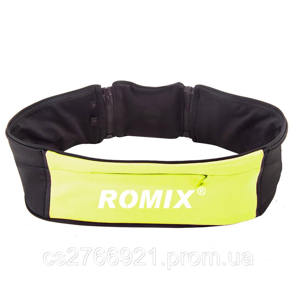 Спортивный пояс-сумка S&M с тремя карманами на молнии  ROMIX RH26-S&M GN зеленый