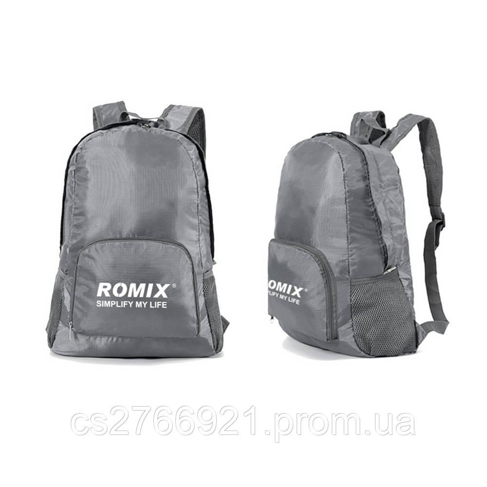 Складной портативный рюкзак для путешествий ROMIX RH27GR серый