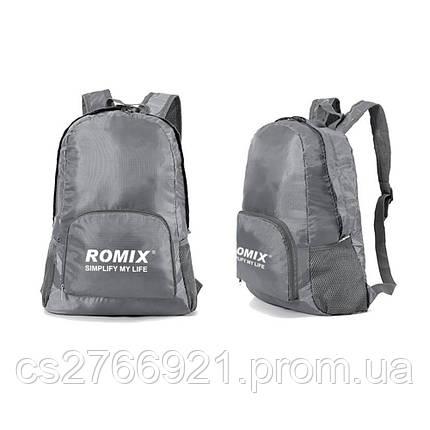 Складной портативный рюкзак для путешествий ROMIX RH27GR серый, фото 2