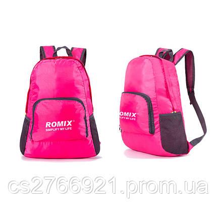 Складной портативный рюкзак для путешествий ROMIX RH27P розовый, фото 2