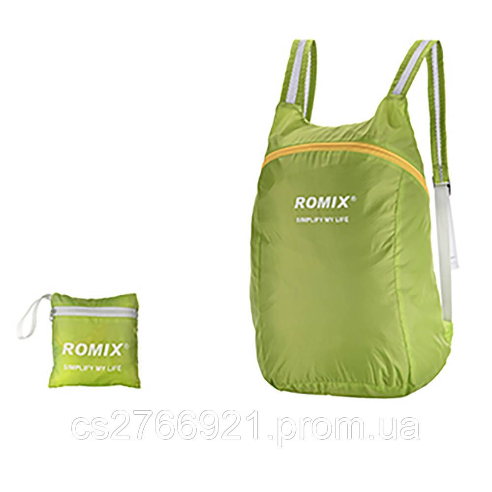 Складной портативный рюкзак ROMIX RH30GN зеленый