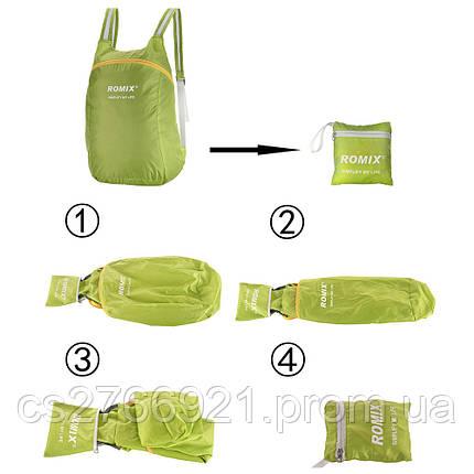Складной портативный рюкзак ROMIX RH30GN зеленый, фото 2