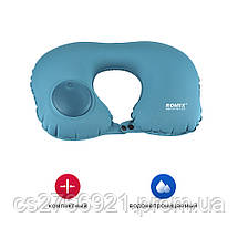 Дорожная надувная подушка для шеи со встроенной помпой   ROMIX RH34WBL голубой, фото 3