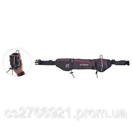 Спортивный пояс-сумка с карманами  ROMIX RH42GR серый, фото 2