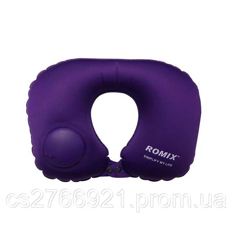 Дорожная надувная подушка для шеи со встроенной помпой   ROMIX RH34PR фиолетовый