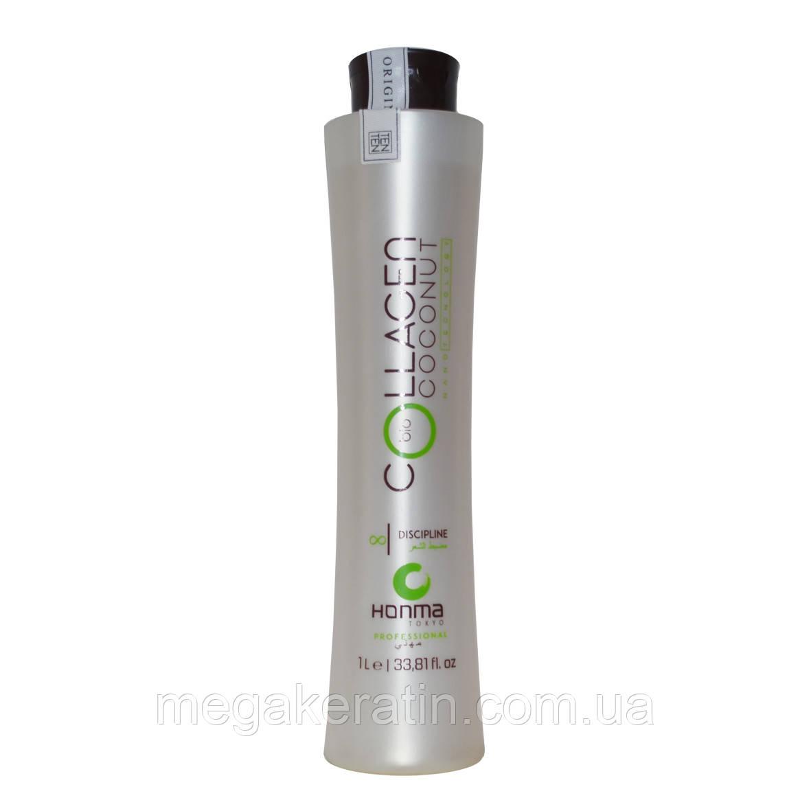 Нанопластика для волос с коллагеном Bio Coconut Collagen Discipline - 1000 мл.