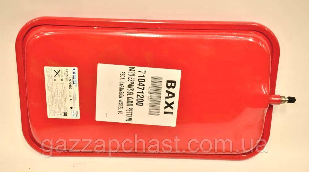 Бак расширительный Baxi Main 5 (710471200)