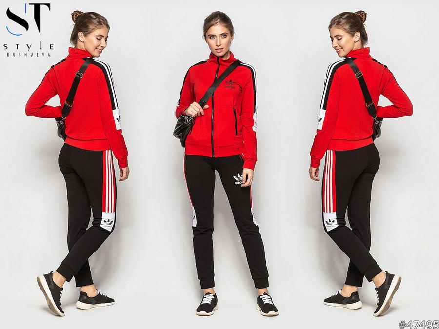 """Спортивный костюм из двунитки  """"Adidas""""  размеры: 42-44, 44-46"""
