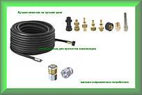 Комплект для прочистки труб, шланг для прочистки канализации, шланг для каналопромывки 225 бар, 15 м