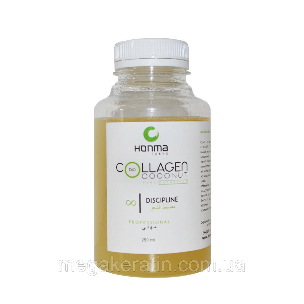 Нанопластика для волос с коллагеном Bio Coconut Collagen Discipline - 250 мл.