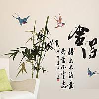 Наклейка виниловая Японский сад