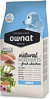 Ownat (Овнат) Classic Junior (Dog) — корм для щенков с курицей 4кг