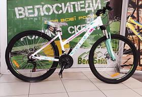 """Велосипед AVANTI 26"""" CORSA AL 2019 рама-16"""" білий\бірюзовий AV000111"""