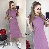 Летнее платье с лампасами длинное, фото 1