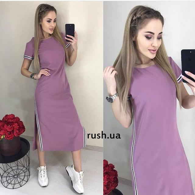 Летнее платье с лампасами длинное