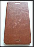 Коричневый кожаный чехол Mofi для смартфона Asus ZenFone 5, фото 5