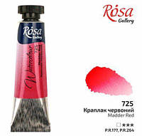 Фарба акварельна, Краплак червоний, туба, 10мл, ROSA Gallery, 3211725, 4823098507963