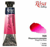 Фарба акварельна, Маджента рожева, туба, 10мл, ROSA Gallery, 3211709, 4823098507970