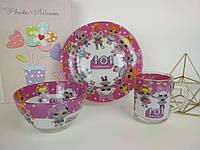 Подарочный набор посуды для девочек ЛОЛ3 предмета