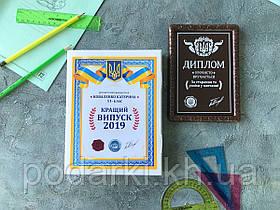 Шоколадный диплом для выпускника и выпускницы. Подарок на выпускной
