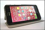 Коричневый кожаный чехол Mofi для смартфона Asus ZenFone 5, фото 3