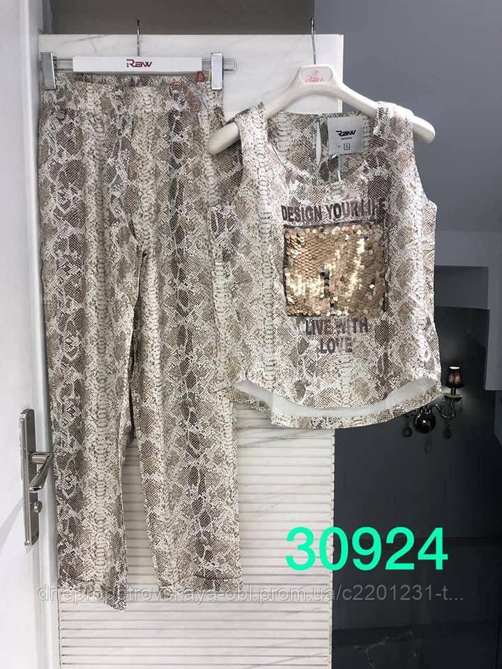 Женский модный костюм Raw Турция 2019. Одежда Raw 2019