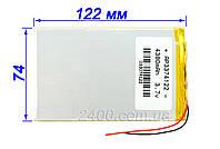 Аккумулятор (Батарея) Планшетов 7, 8, 9 и 10 Дюймов 4380 мАч 3.7в - Размер 3.3*74*122 мм, 4380mAh 3.7v