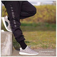 Мужские Спортивные Штаны в стиле  Adidas calabasas | Топ Продаж!