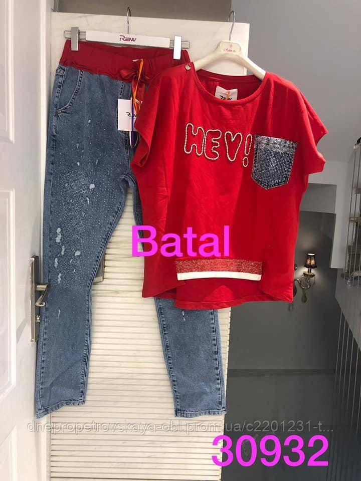 Джинсовый костюм Raw  Турция 2019. Каталог товаров Турецкая одежда оптом 2019