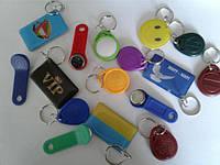 Домофонні ключі