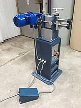 Эволюционер ™ Зиговочный, отбортовочный электрический станок ЗИГ-Э