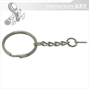 Кольцо заводное Ø 25 с цепочкой и штифтом